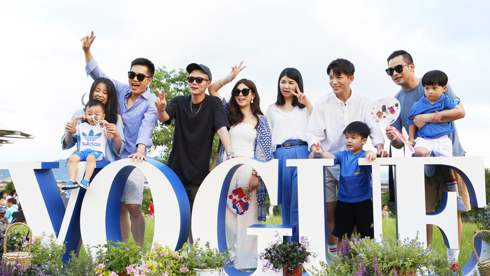 Vogue Picnic 3 - giles.heasman(何家樂) - Taiwan - Vogue Picnic