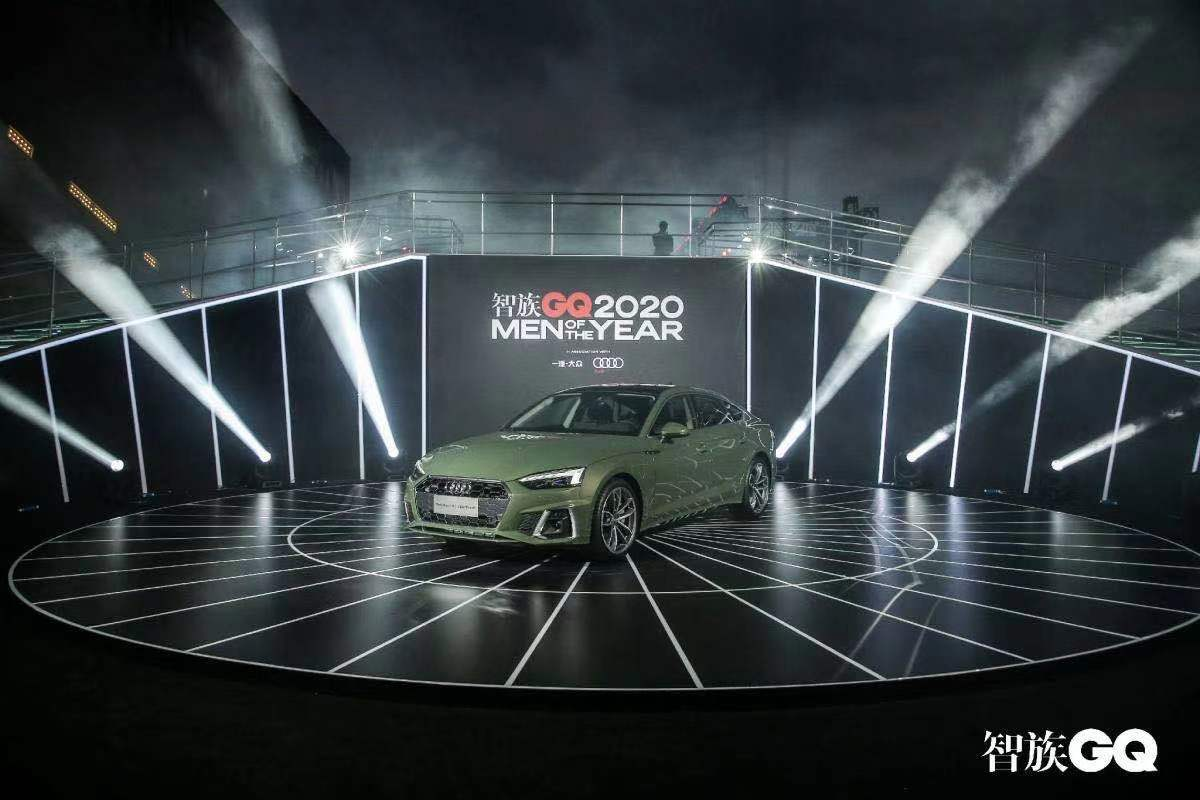 GQ Men of the Year China Audi