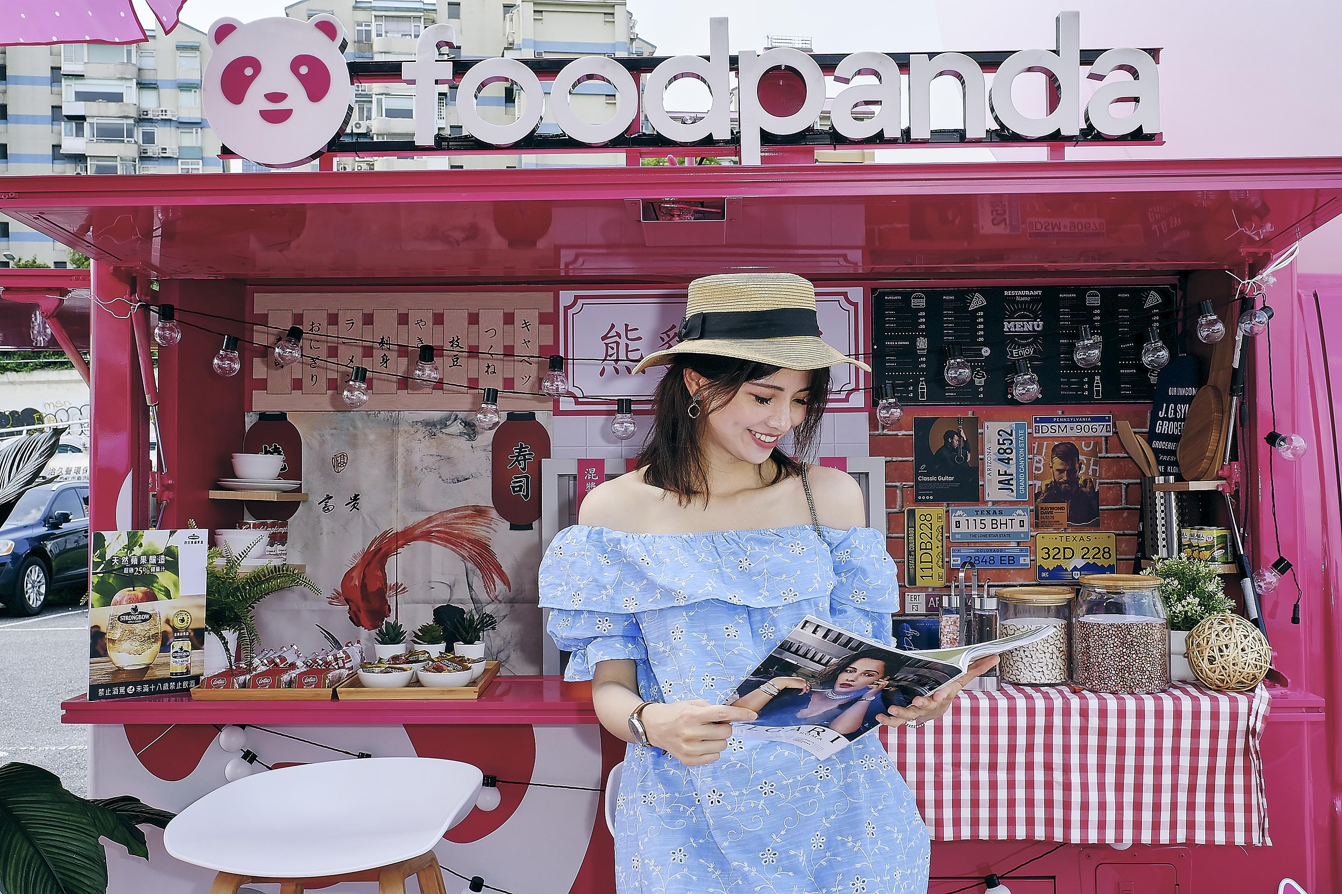 Food Panda 4 - giles.heasman(何家樂) - Taiwan - Vogue Picnic - Sponsor 1