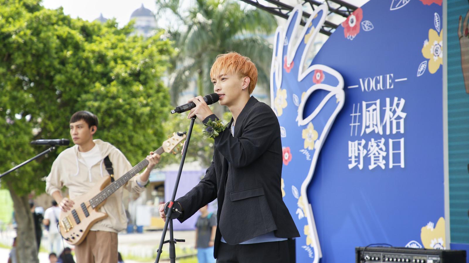 Vogue Picnic 9 - giles.heasman(何家樂) - Taiwan - Vogue Picnic