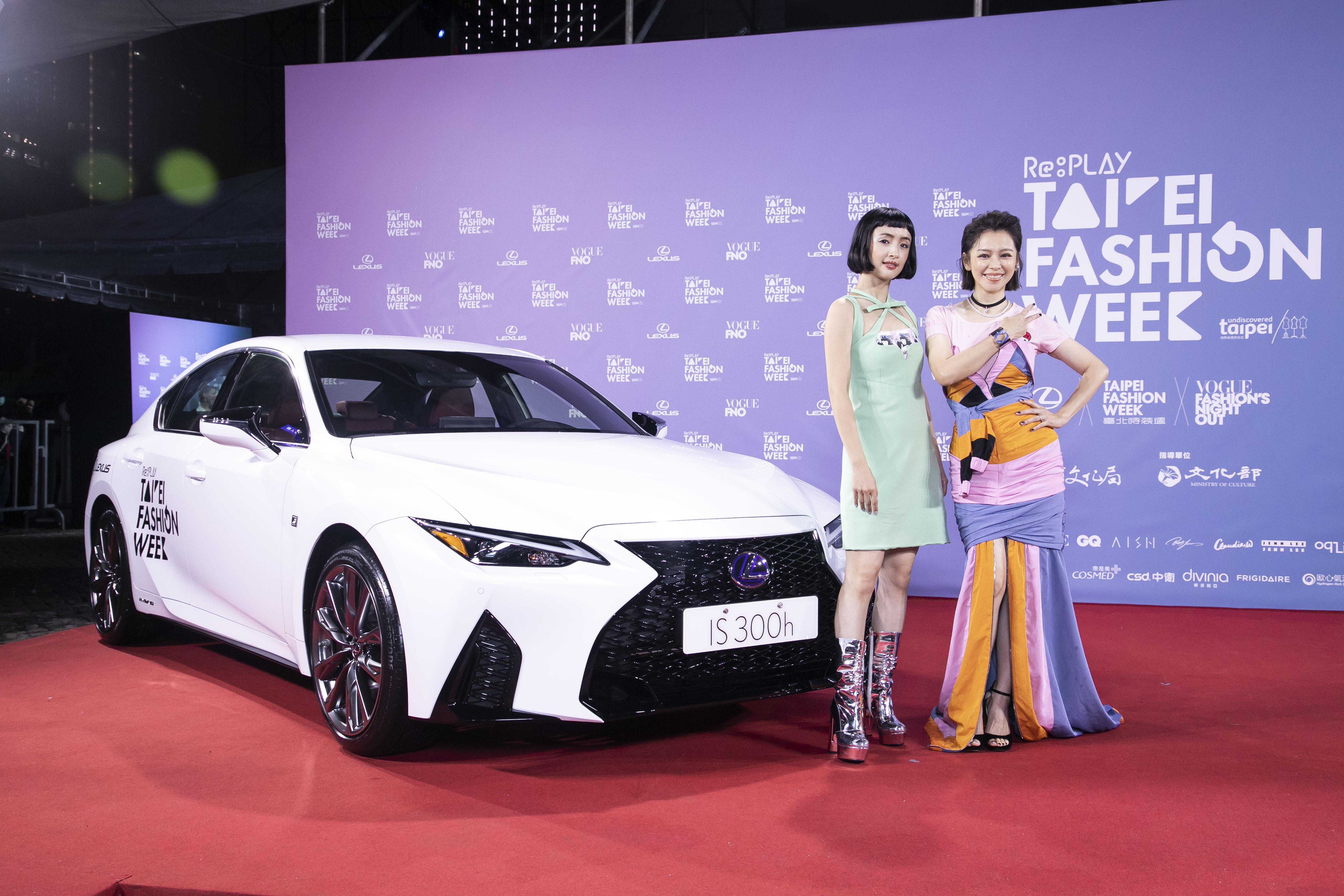 Lexus 2 - giles.heasman(何家樂) - Taiwan - Taipei Fashion Week x Vogue FNO - Sponsor 1