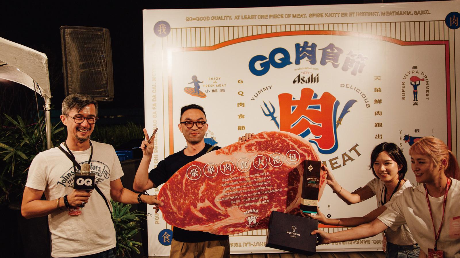 David meat - giles.heasman(何家樂) - Taiwan - GQ Meat Festival