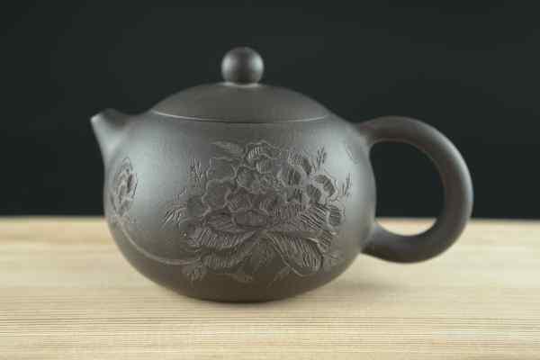 Ісинський чайник «Золота Хризантема»