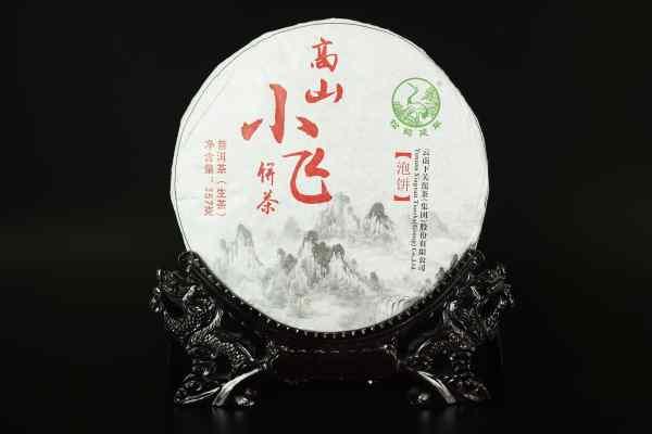 Гао Сяофей (Гірський туман) - преміальний шен пуер компанії Сягуан