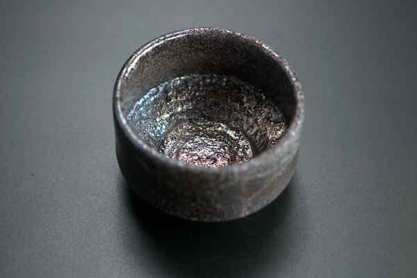 Чайна піала Раку ручної роботи від майстра кераміки #116