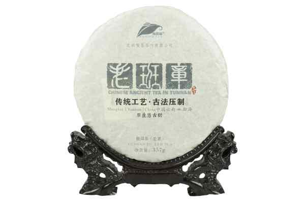 "Чай Шен пуер ""Весняний Туман"" ( 春雾 Chūn wù)"