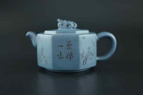 """""""Лев Будди"""" - авторський чайник з синьої глини Тянь Цин Ні (天 青泥)"""