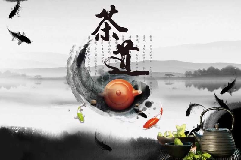 Осознанность, динамическая медитация и Путь Чая