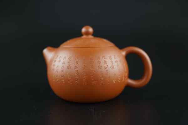 Исинский чайник «Сутра сердца»
