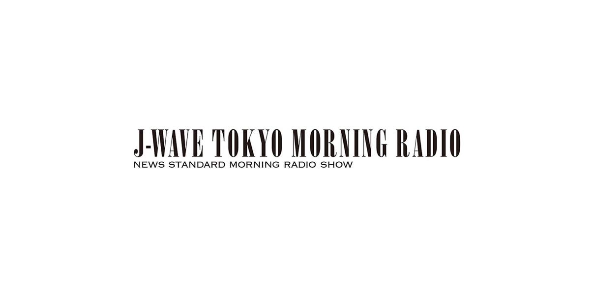 J-WAVE「TOKYO MORNING RADIO」のロゴ