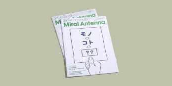 Mirai Antennaの写真