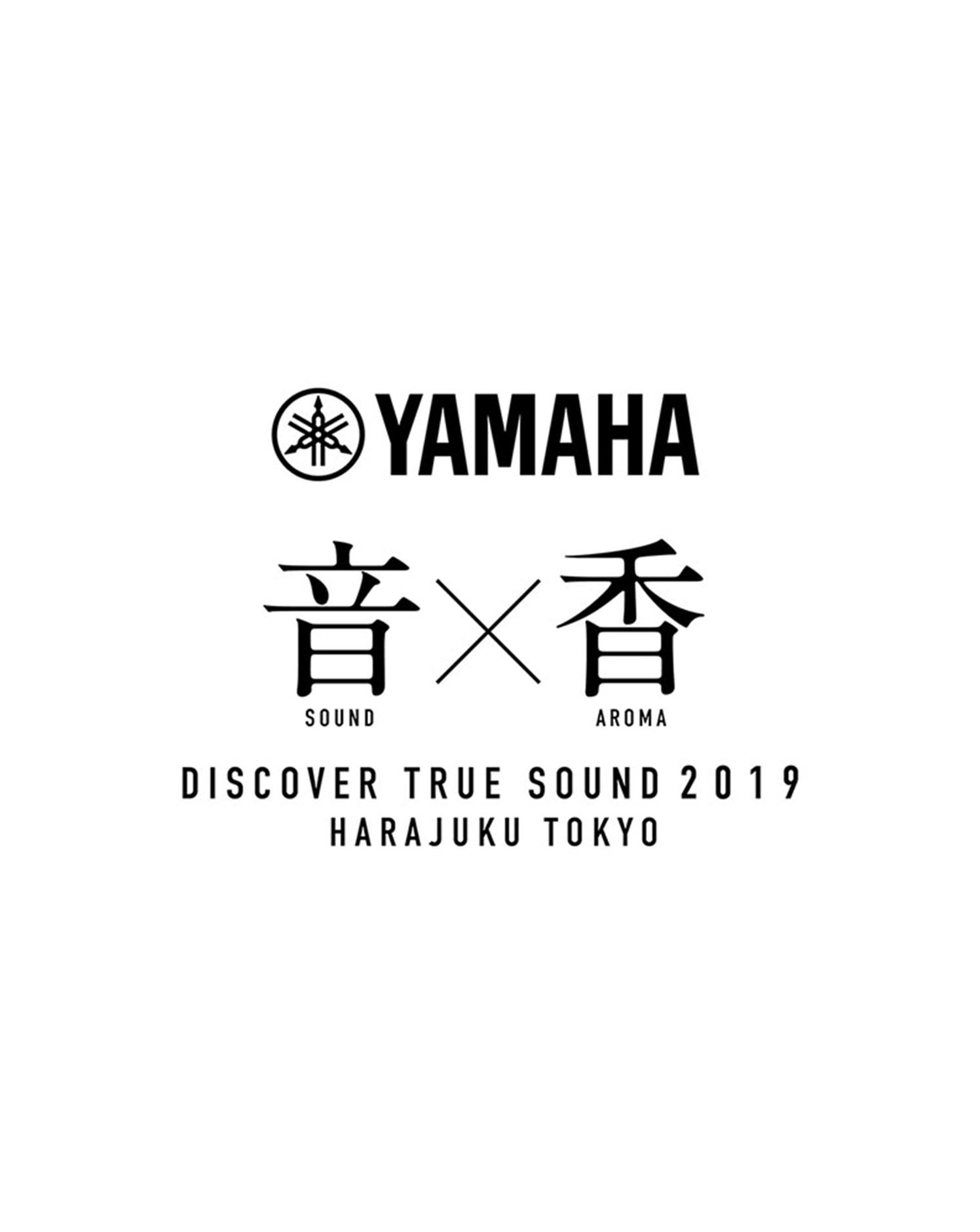 〜音×香DISCOVER TRUE SOUND 2019〜