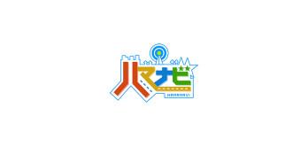 広報テレビ番組「ハマナビ」のロゴ