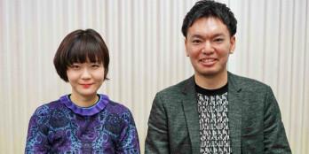吉澤嘉代子さんと、太田の写真