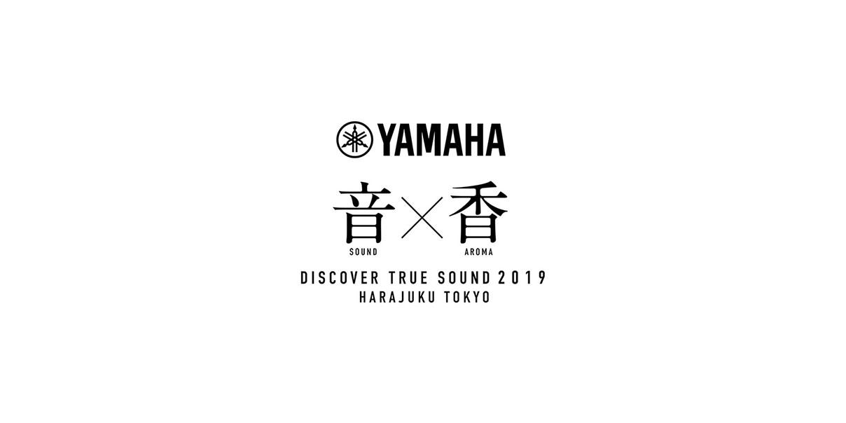 ~音×香 DISCOVER TRUE SOUND 2019~のロゴ