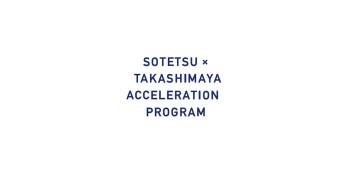 相鉄X高島屋アクセラレーションプログラムのロゴ
