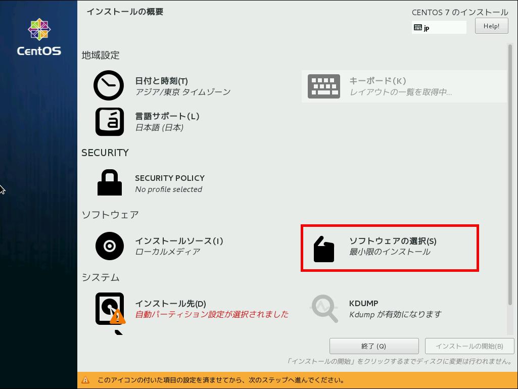 virtualbox as3102t 26