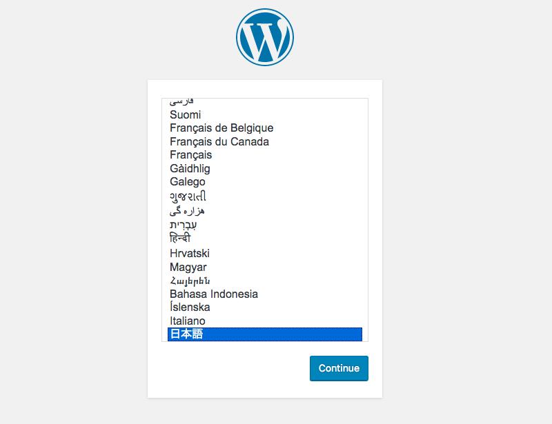 setting-wordpress-as3102t 14