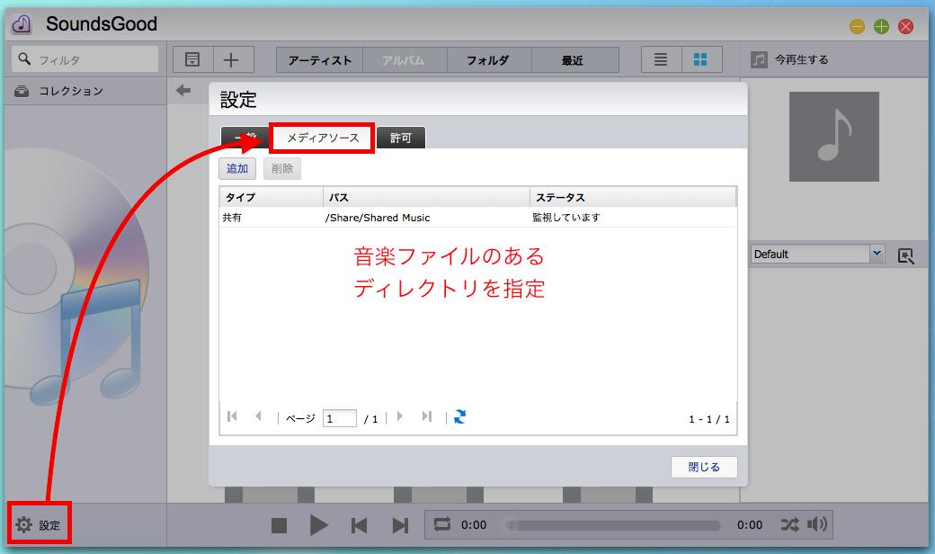 soundsgood 04