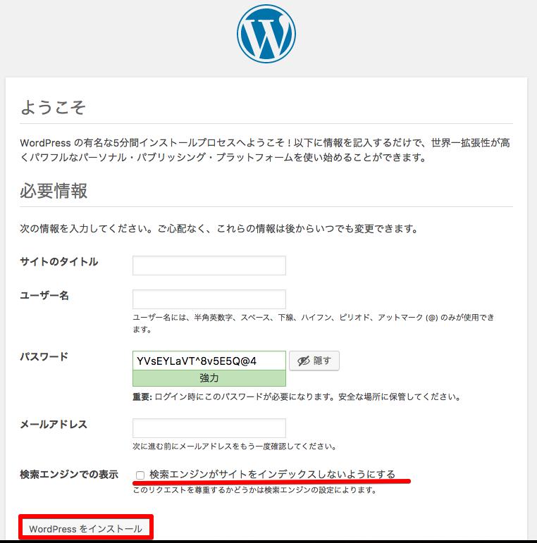 setting-wordpress-as3102t 18