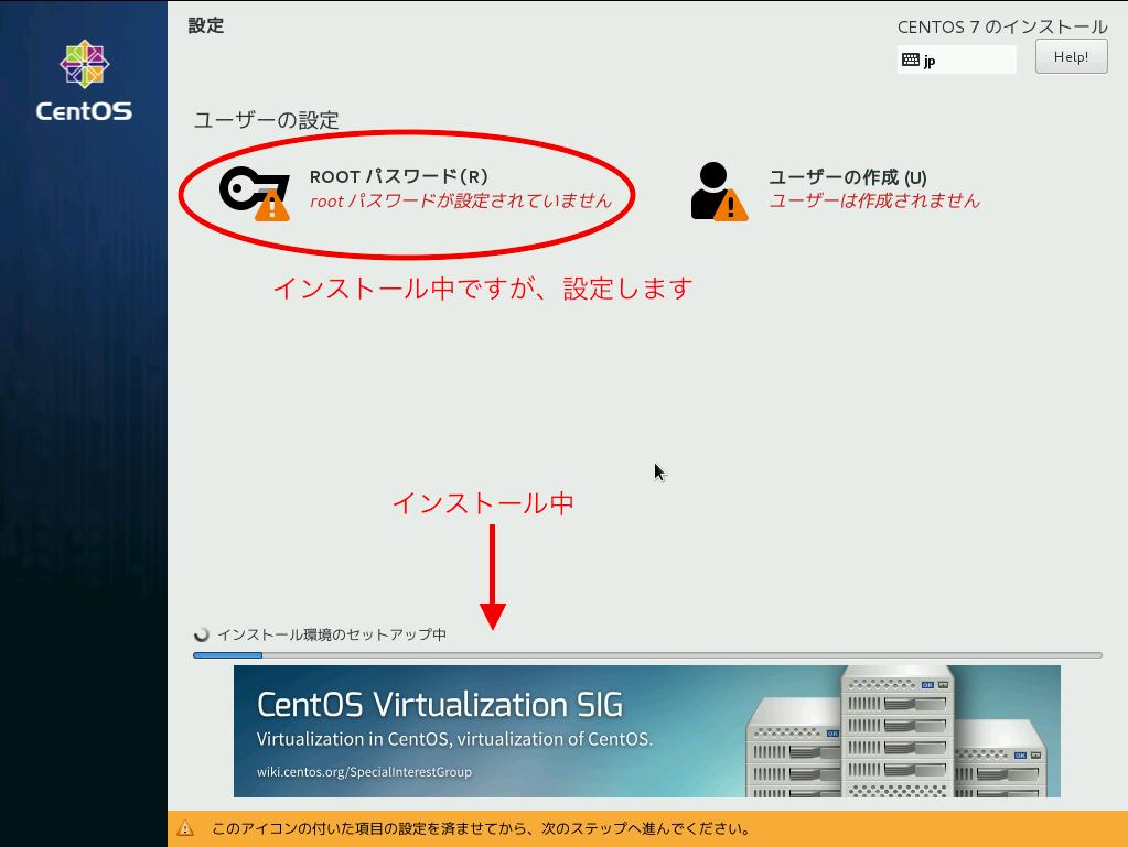 virtualbox as3102t 33