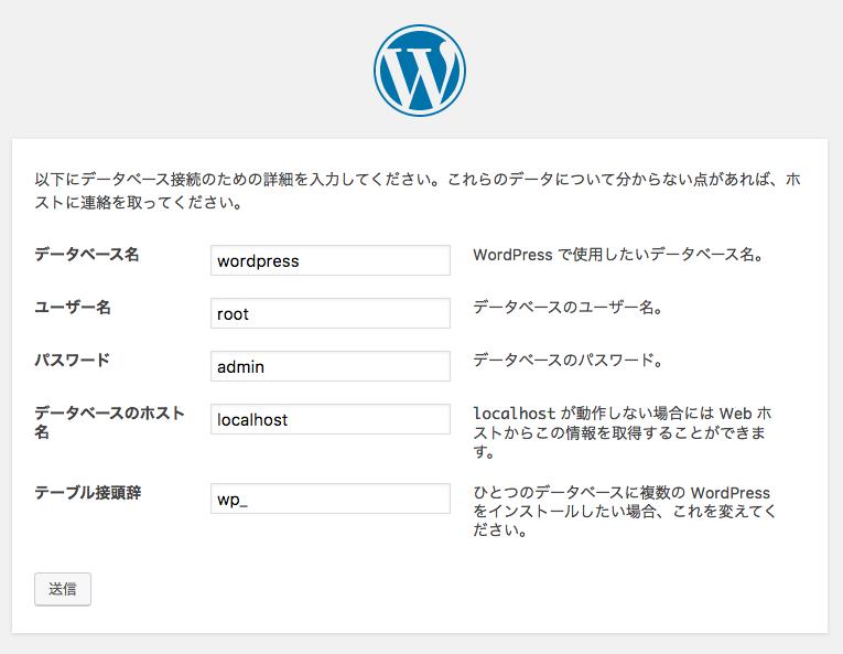 setting-wordpress-as3102t 16