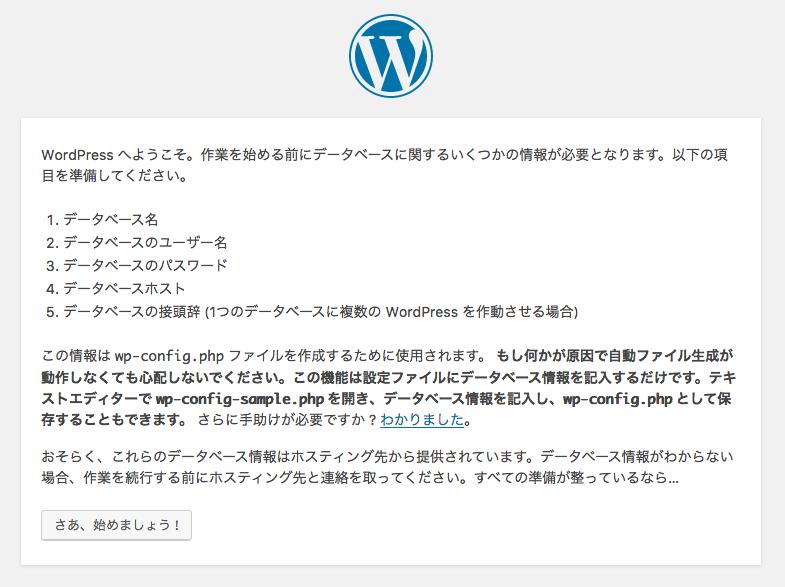 setting-wordpress-as3102t 15