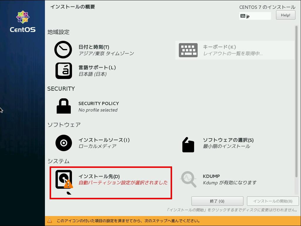 virtualbox as3102t 28