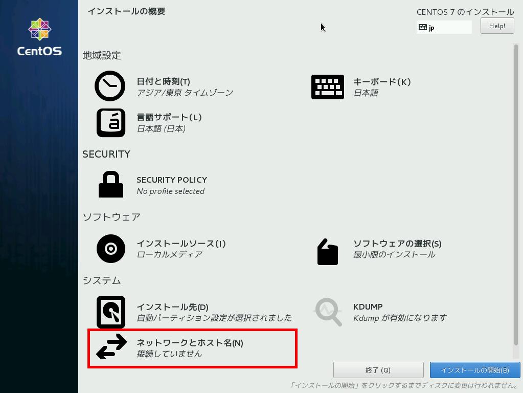 virtualbox as3102t 30
