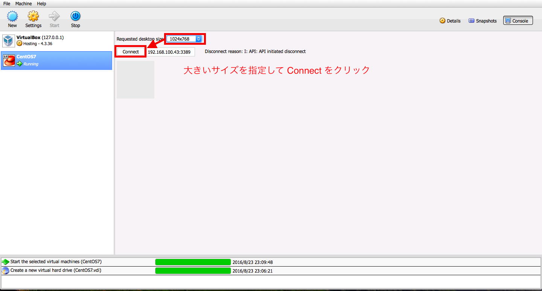 virtualbox as3102t 22