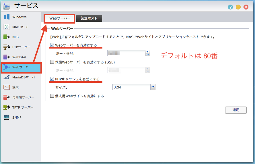 virtualbox as3102t 06