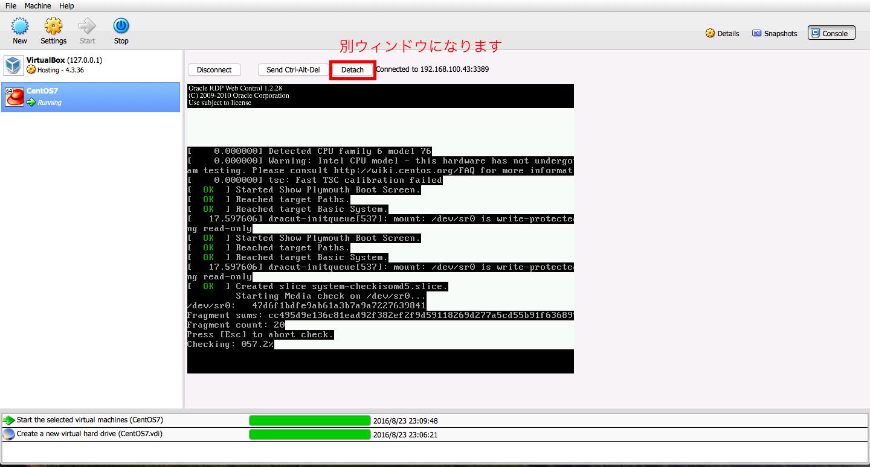 virtualbox as3102t 23