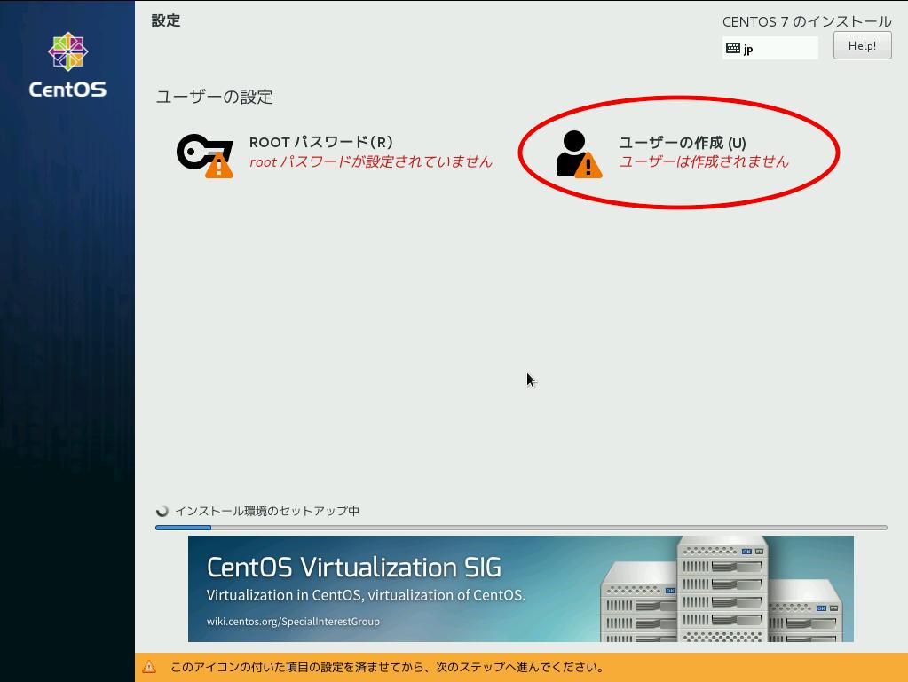 virtualbox as3102t 35