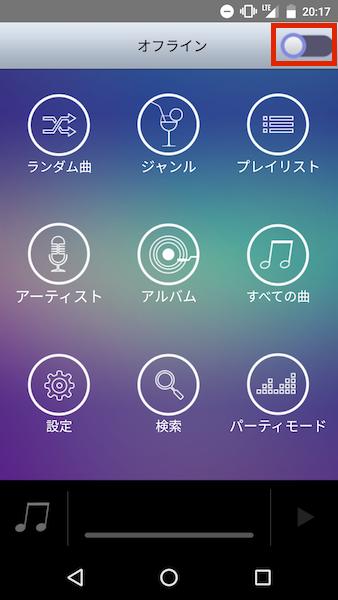 soundsgood 11