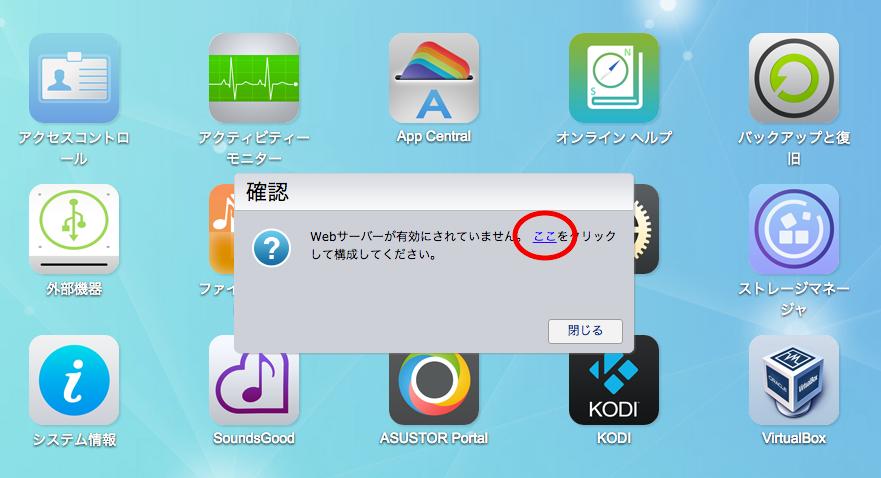 virtualbox as3102t 05