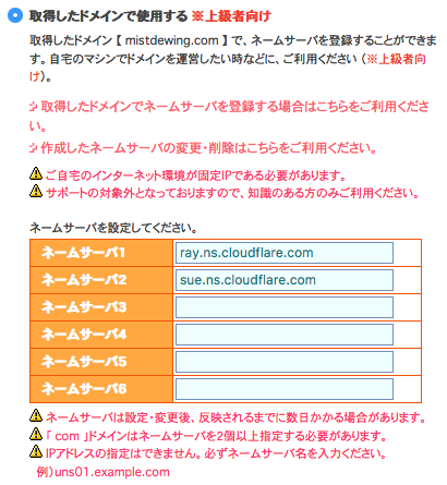stop-cloudflare 06