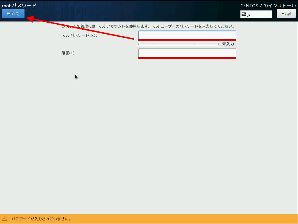 virtualbox as3102t 34