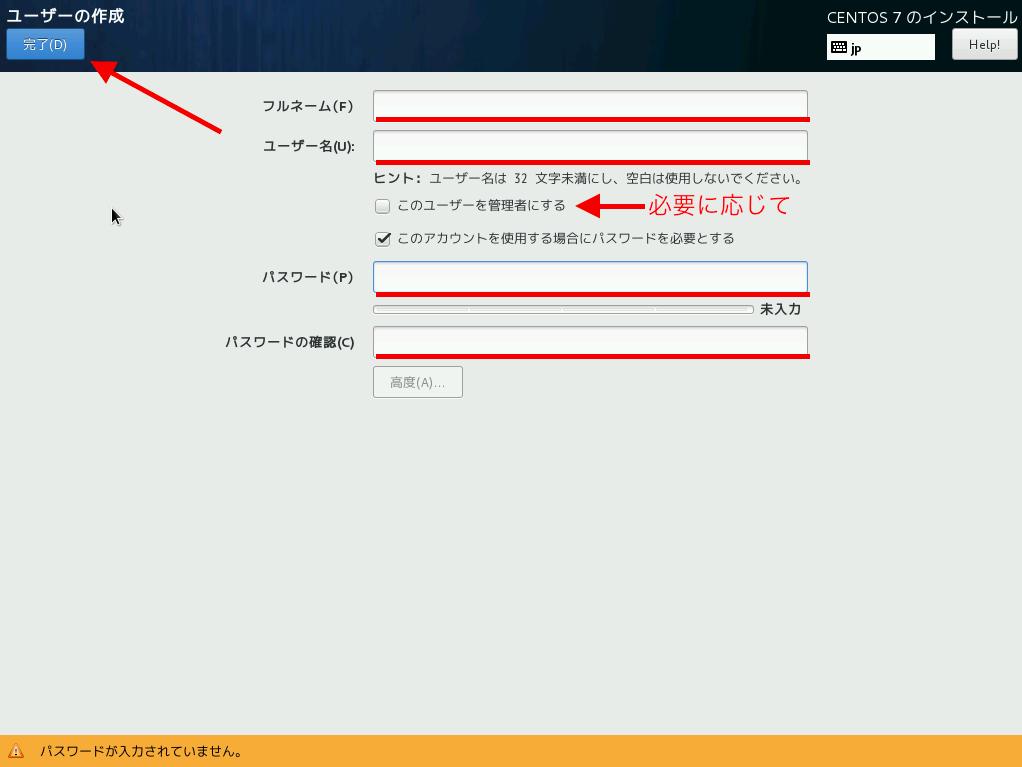 virtualbox as3102t 36