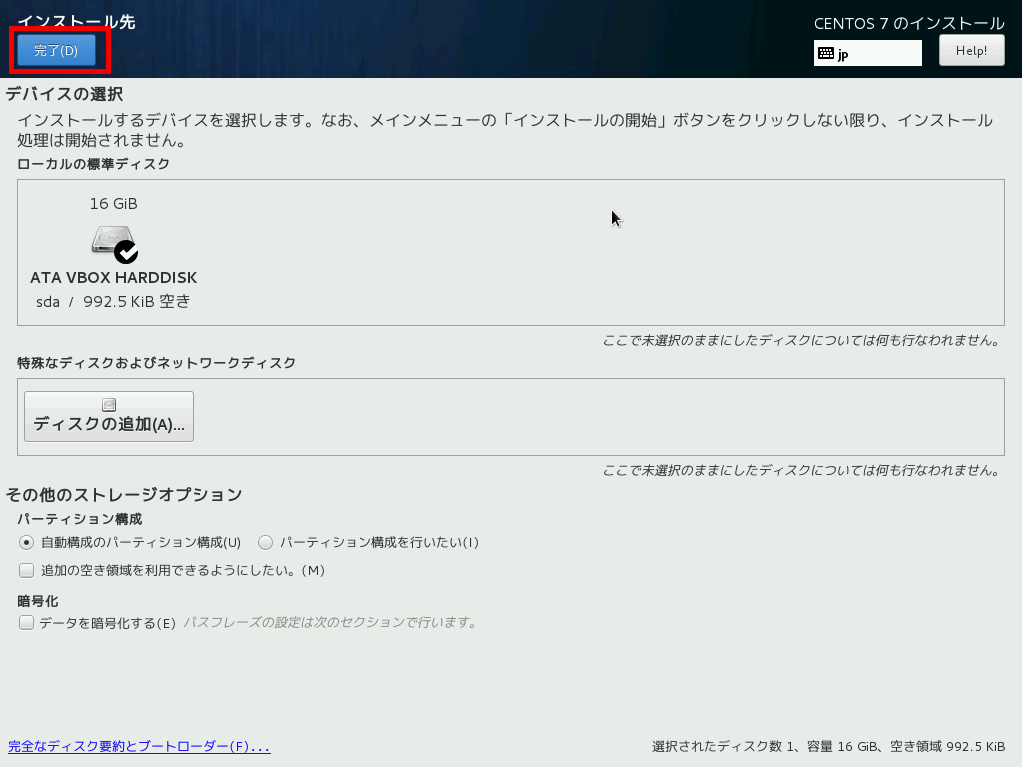virtualbox as3102t 29
