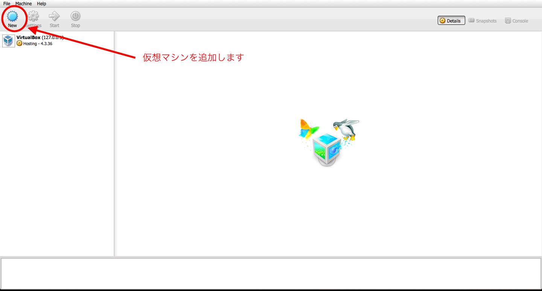 virtualbox as3102t 09