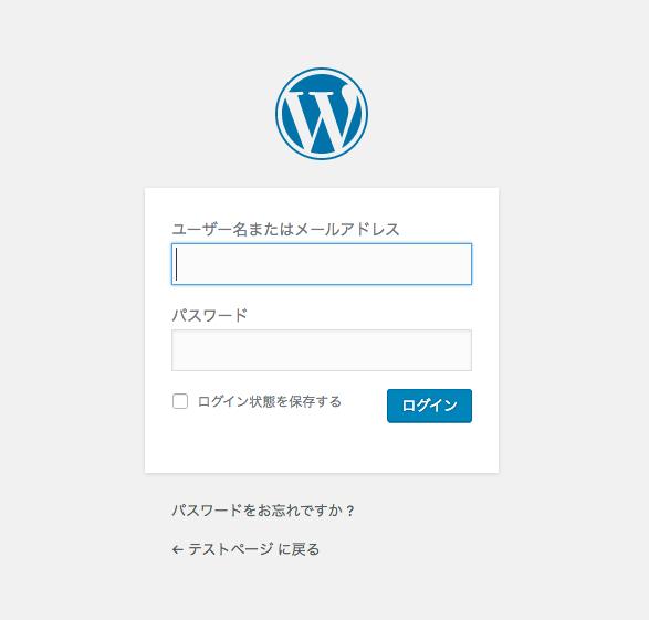 setting-wordpress-as3102t 20
