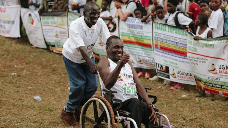 Uganda Marathon 2018