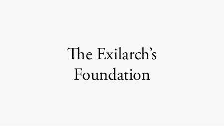 Supporters1 - TheExilarchsFoundation