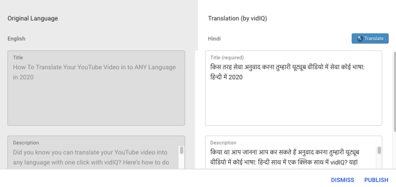 YouTube Hindi Translation