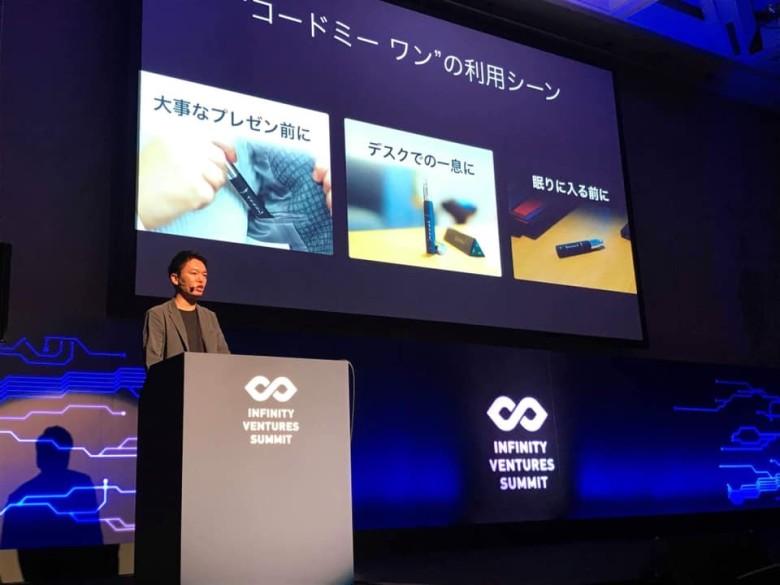 CODE Meee - IVS 2019 Summer KobeのLaunchPadに登壇しました。