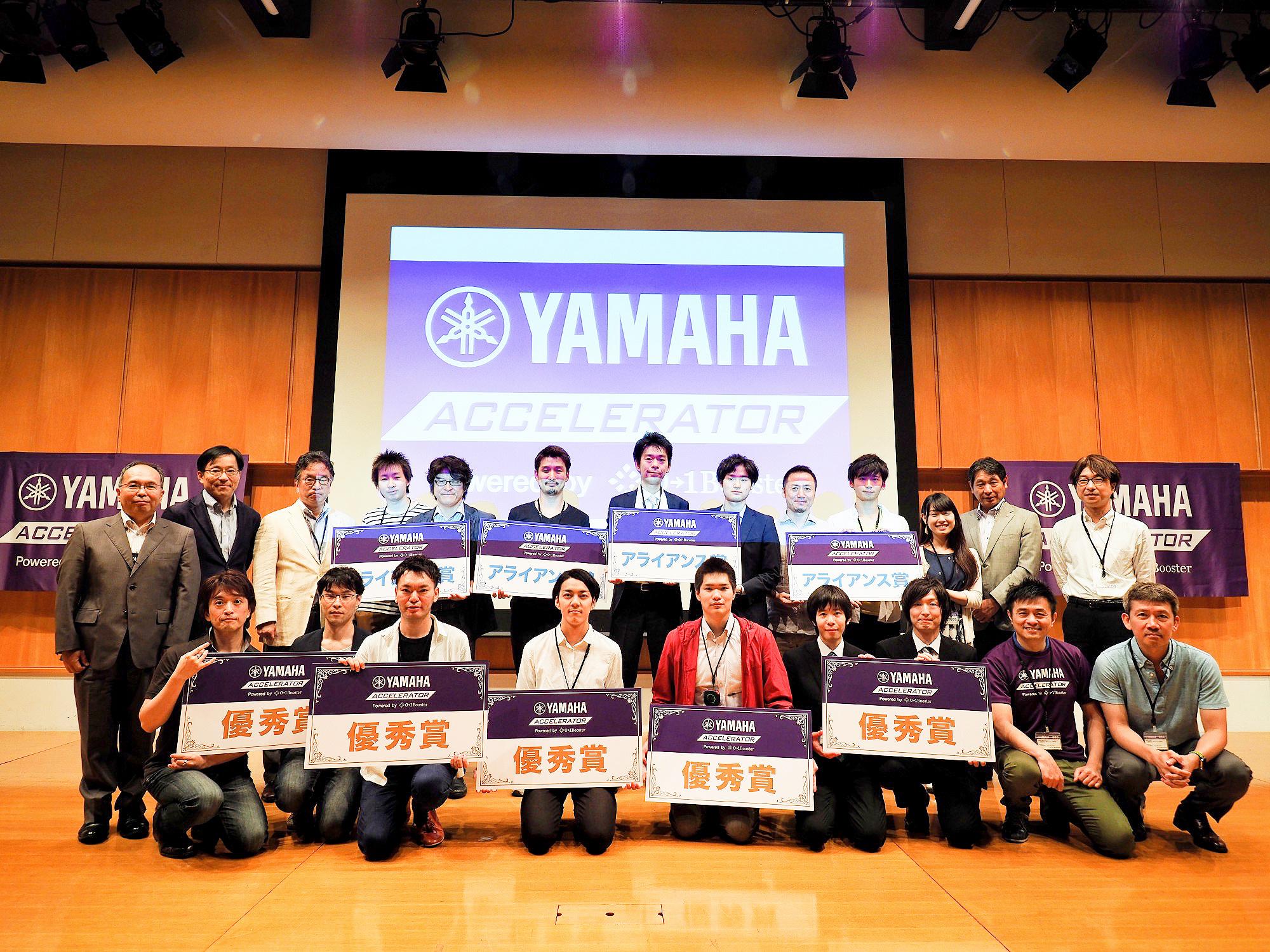 20170713-yamaha-accelerator-01