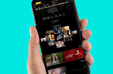 World's Largest Arabic Streaming Service Means Business with Brightcove