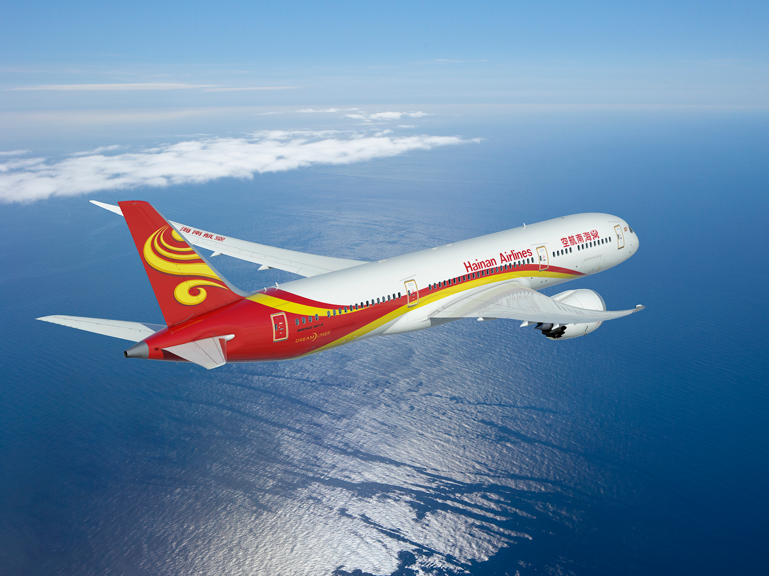 Hainan Airlines Dreamliner