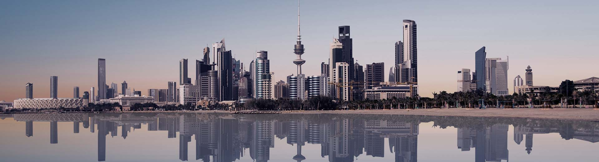 The modern and daunting skyline of Kuwait City