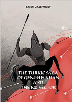 The Turkic Saga of Genghis Khan and the KZ Factor